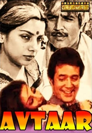 Movie poster of Avtaar