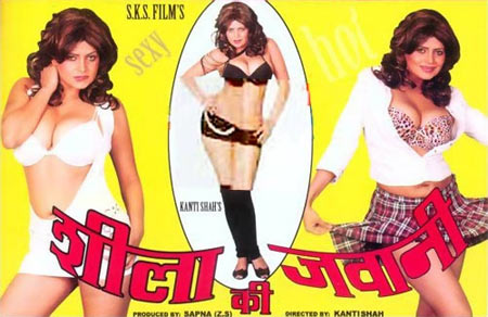 Movie poster of Sheila Ki Jawaani