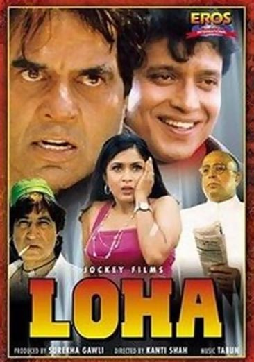 Movie poster of Loha