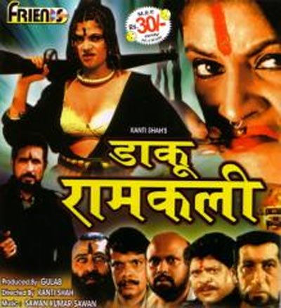 Movie poster of Daku Ramkali