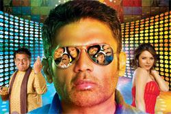 Movie poster of Picture Abhi Baaki Hai Mere Dost