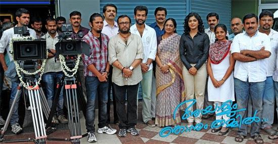 The film's team