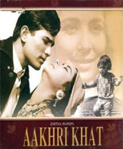Movie poster of Aakhri Khat