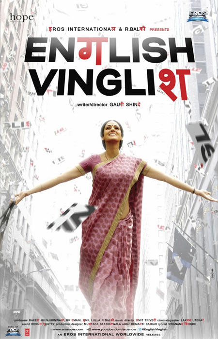 Movie poster of English Vinglish