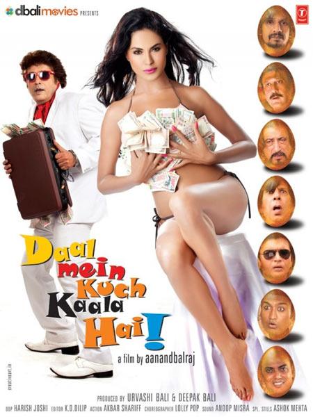 Movie poster of Daal Mein Kuch Kala Hai