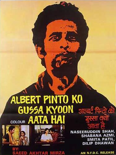 A scene from Albert Pinto Ko Gussa Kyoon Aata Hai