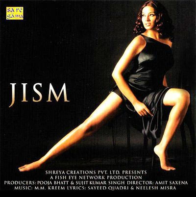 Movie poster of Jism