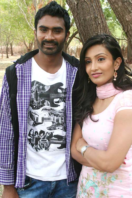 Yogish and Sonia