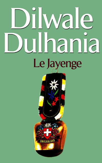 The Dilwale Dulhaniya Le Jayenge poster