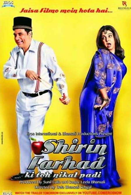 Poster of Shirin Farhad Ki Toh Nikal Padi