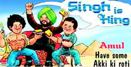 Amul's Singh is Kingg poster