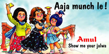 Amul's Aaja Nachle poster