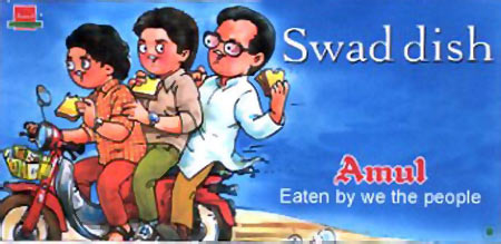 Amul's Swades poster