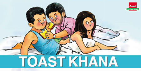 Amul's Dostana poster