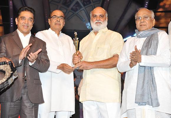 Kamal Haasan, D Ramanaidu, K Raghavendra Rao and Nageshwar Rao