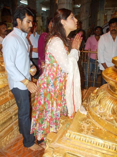 Ram Charan and Upasana