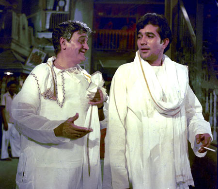 Rajesh Khanna and Om Prakash in Amar Prem