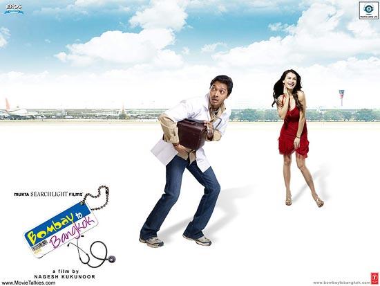 Movie poster of Bombay To Bangkok