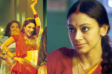 Tabu, Chandni Bar and Shobhana, Mitr: My Friend