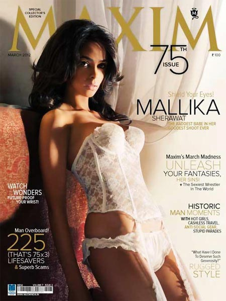 Mallika Sherawat Latest Hot Picture