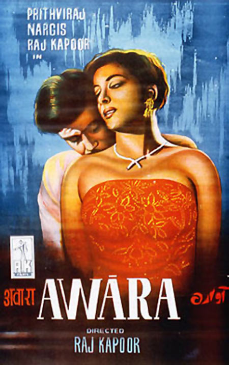 Movie poster of Awara