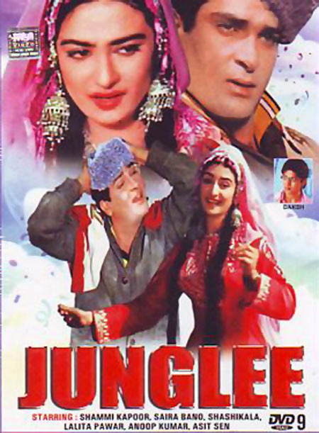 Movie poster of Junglee