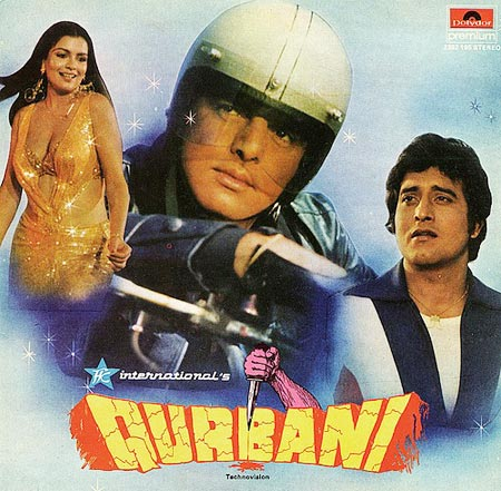 Movie poster of Qurbani