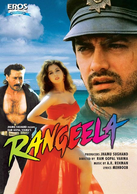 Movie poster of Rangeela