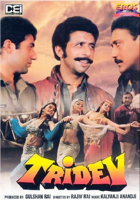 Movie poster of Tridev