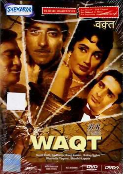 Movie poster of Waqt