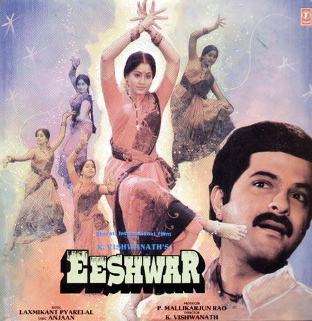 Movie poster of Eeshwar