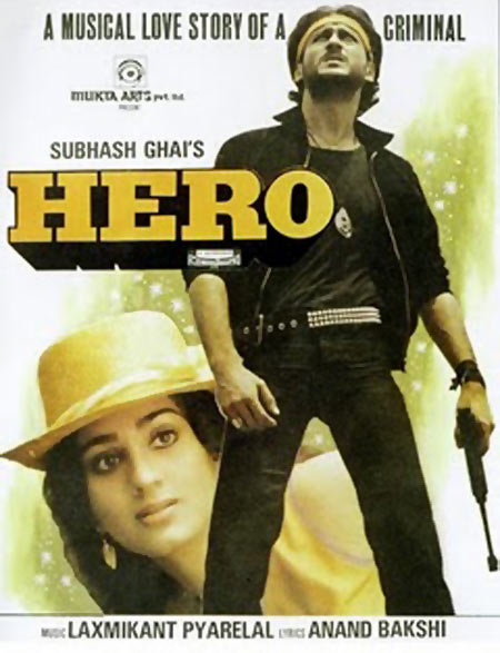 Movie poster of Hero