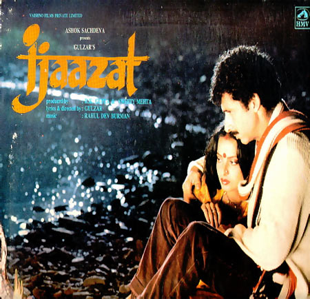 Movie poster of Ijaazat