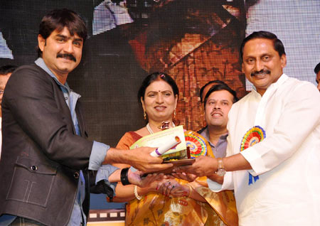 Srikkanth, D K Aruna and Kiran Kumar Reddy