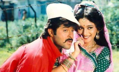 Anil Kapoor and Madhuri Dixit in Ram Lakhan