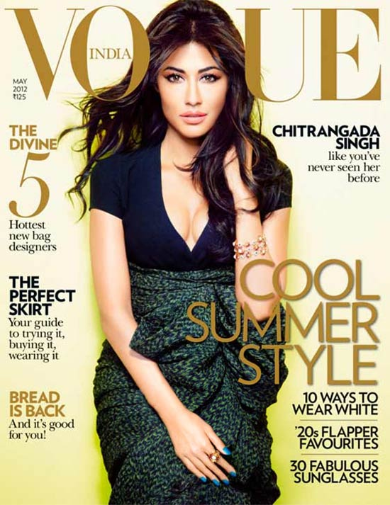 Chitrangada Singh on the cover of Vogue