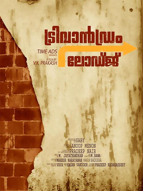 Movie poster of Trivandrum Lodge