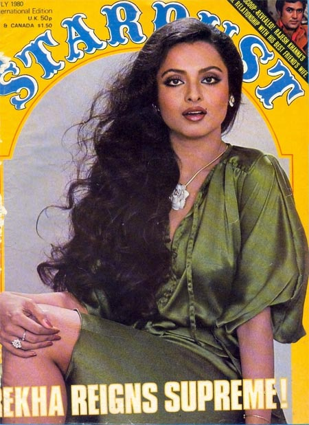Rekha on the cover of Stardust