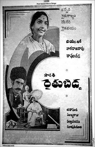 Movie poster of Raithu Bidda