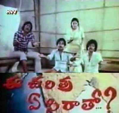 A scene from Ee Charitra Ae Siratho