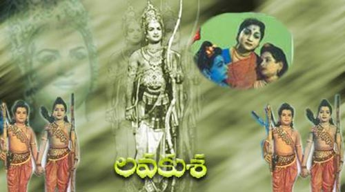 Movie poster of Lava Kusa