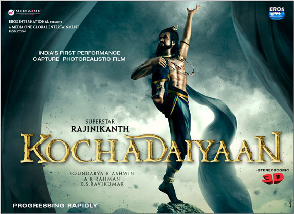 Movie poster of Kochadaiyaan