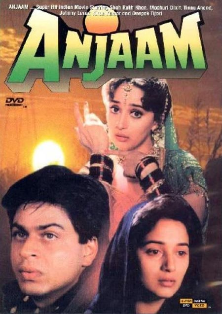 A scene from Anjaam