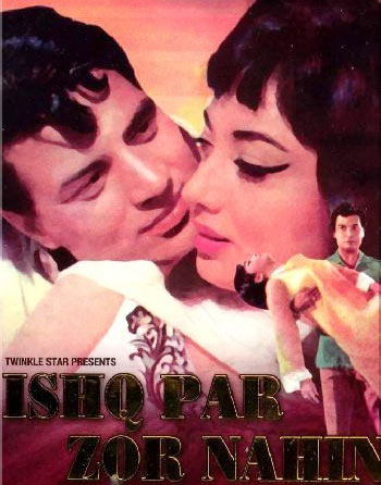Movie poster of Ishq Par Zor Nahi