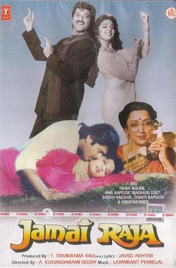 The Jamai Raja poster