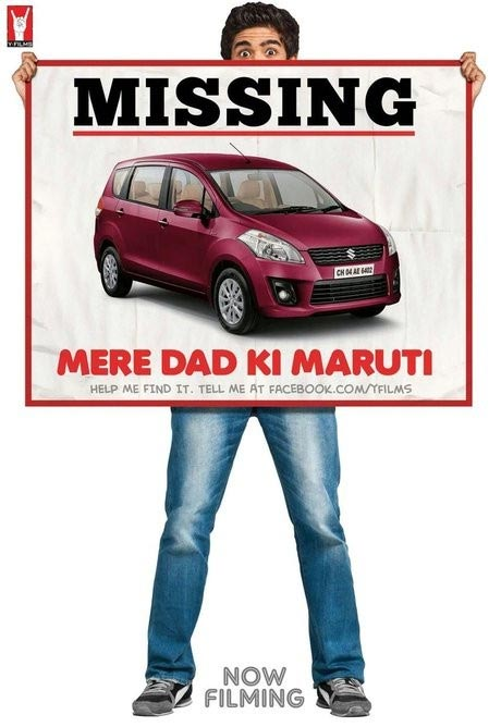 Movie poster of Mere Dad Ki Maruti
