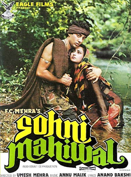 Movie poster of Sohni Mahiwal