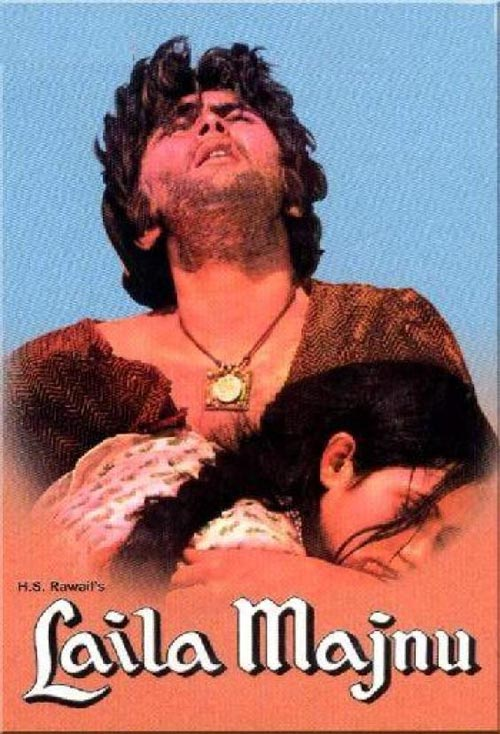 Movie poster of Laila Majnu