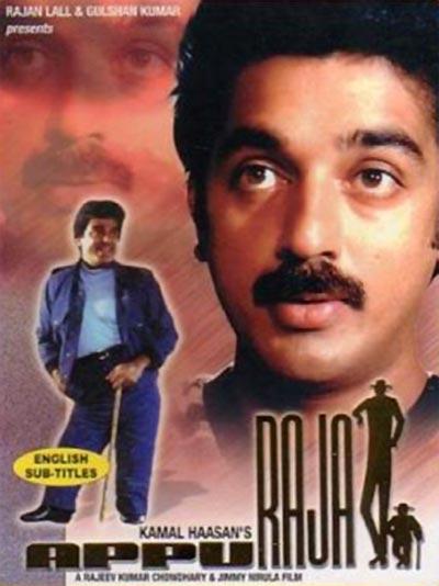 The Appu Raja poster