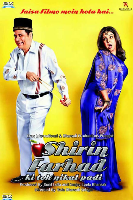 Movie poster of Shirin Farhad Ki Toh Nikal Padi‎
